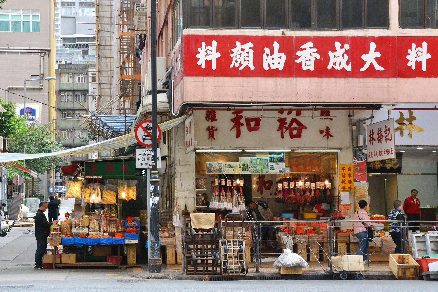 Cantonese sign at a shop in Hong Kong