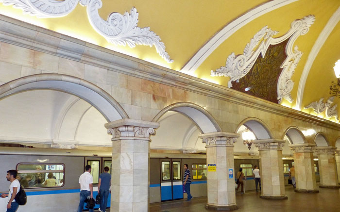 A station along the Moscow Metro