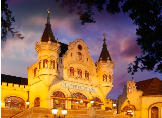 the Efteling Theatre