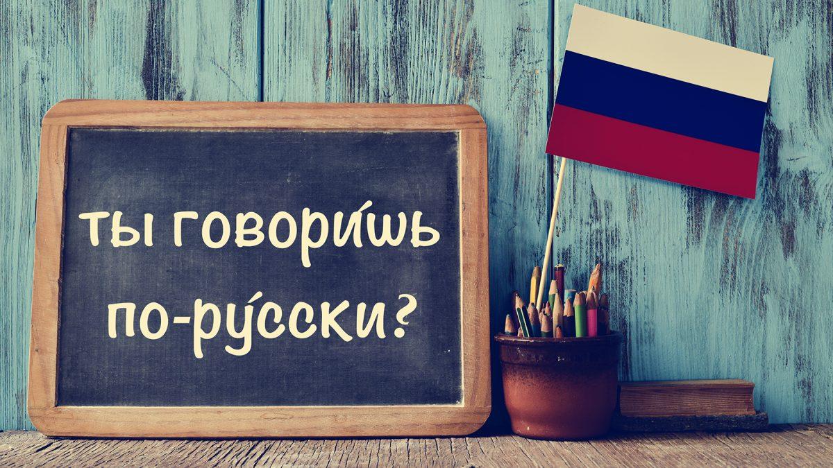 Learning Russian