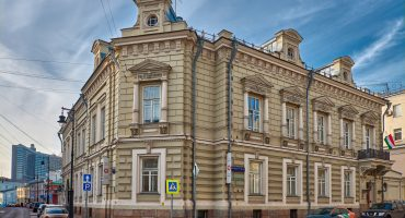 Moscow mansion