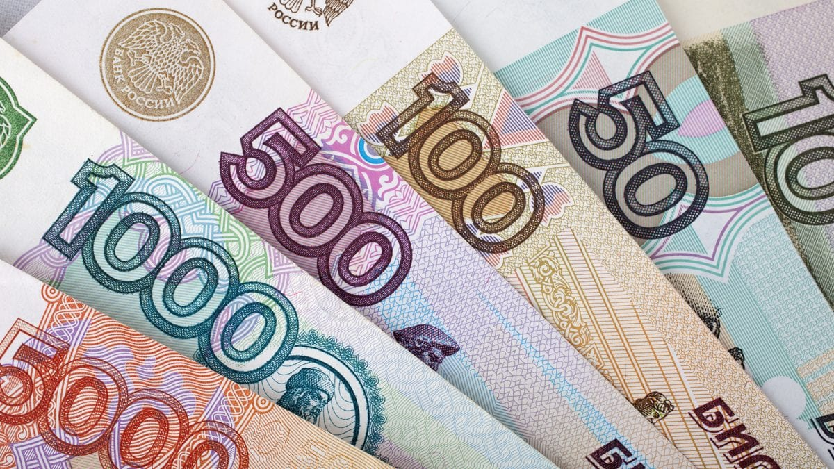 Russian Banks Currency And Banking In
