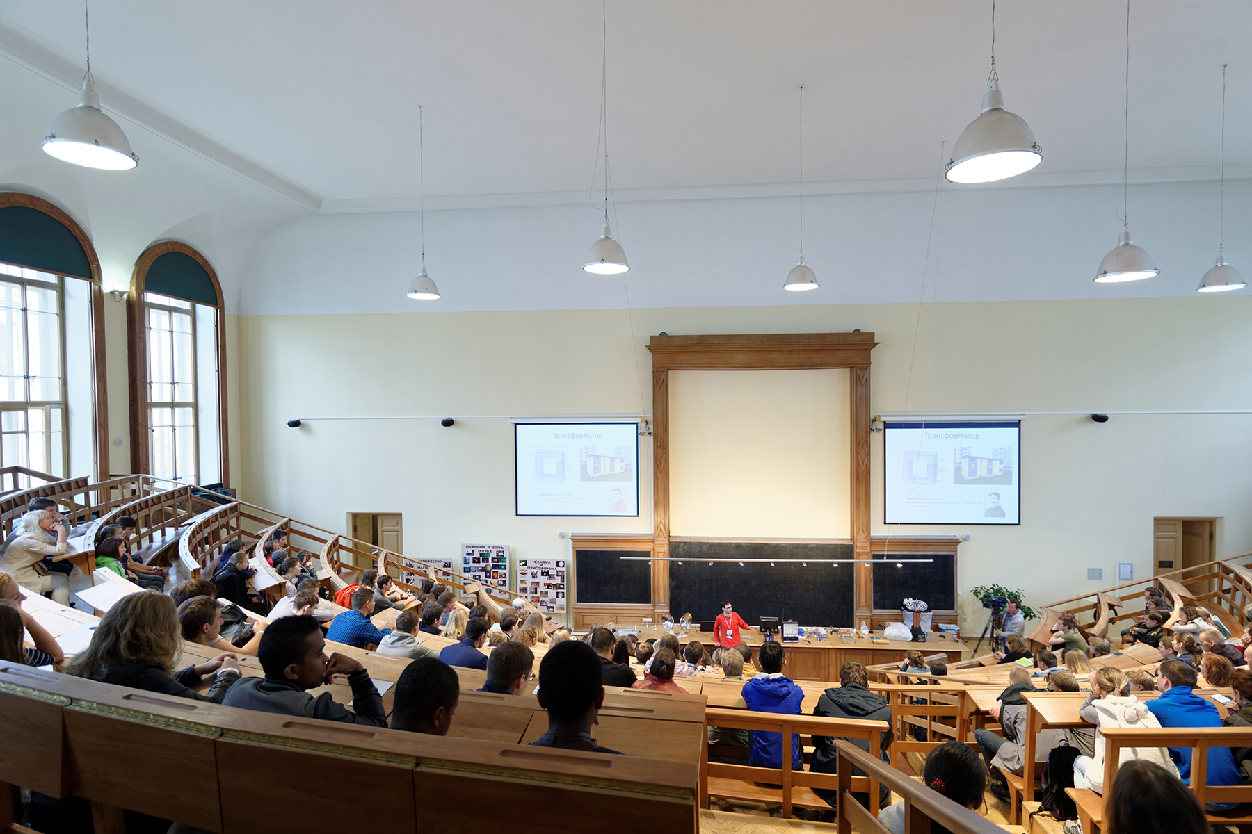 University lecture in St. Petersburg