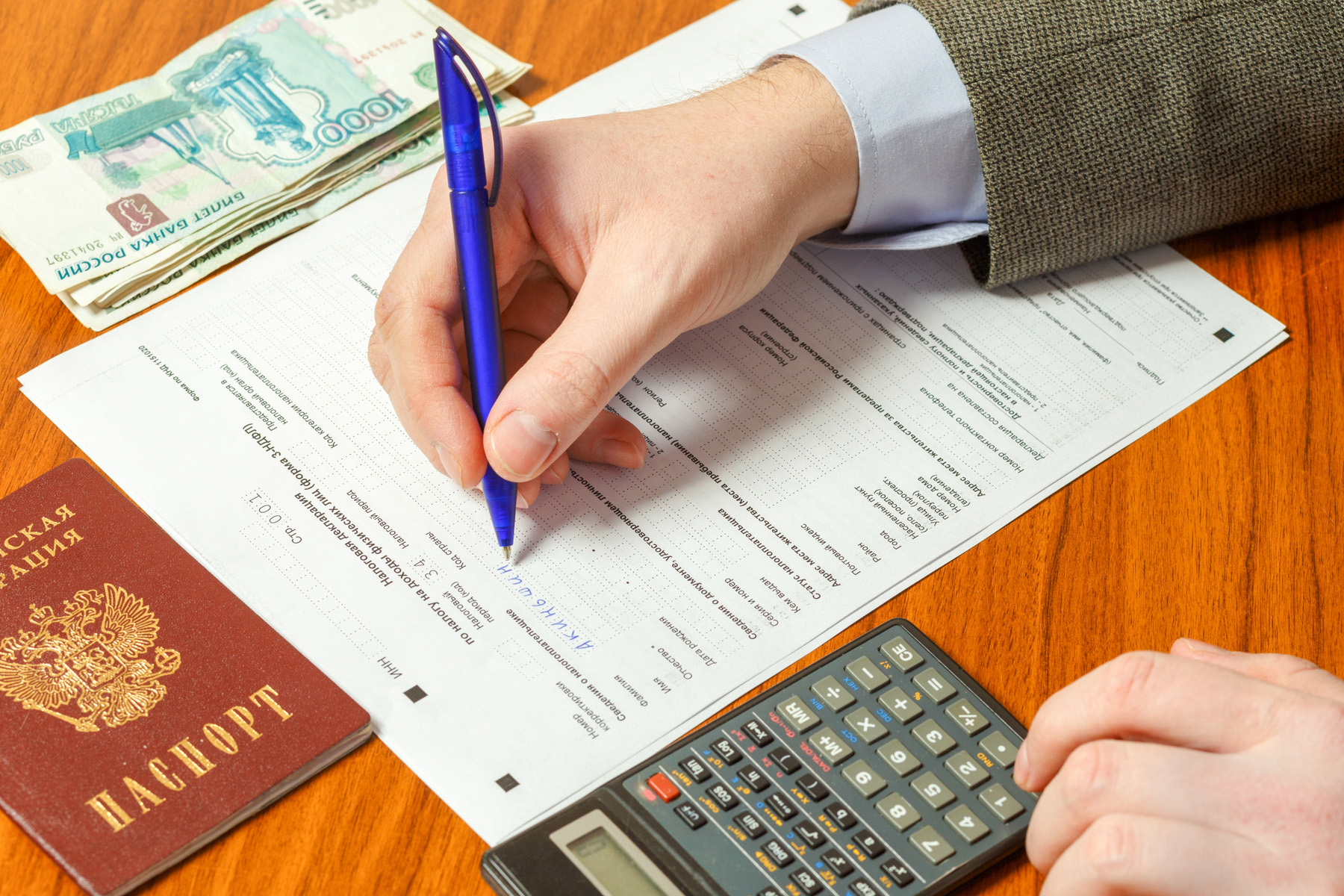 Completing a Russian tax form