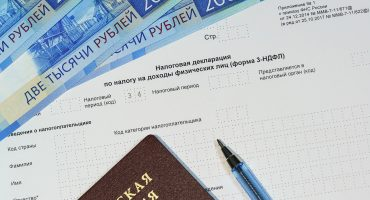 Income taxes in Russia
