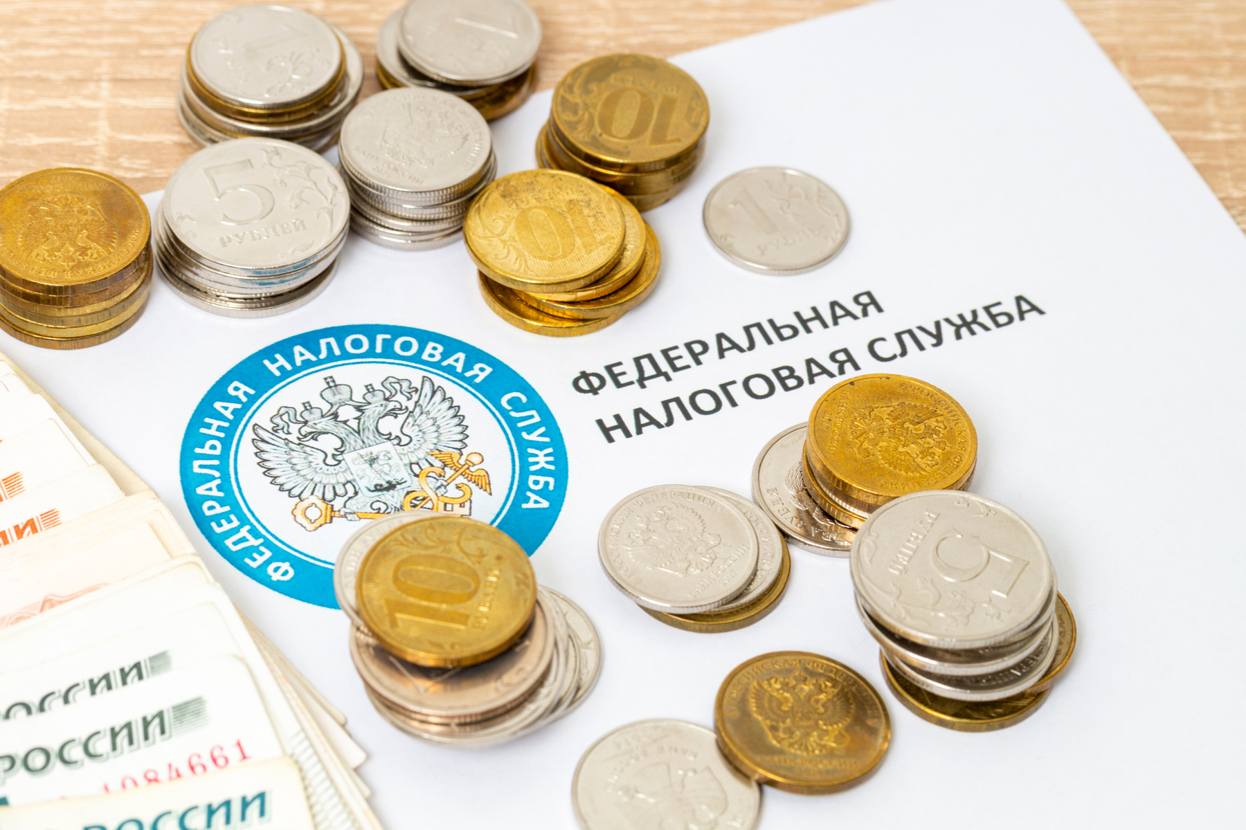 Russia corporate tax form