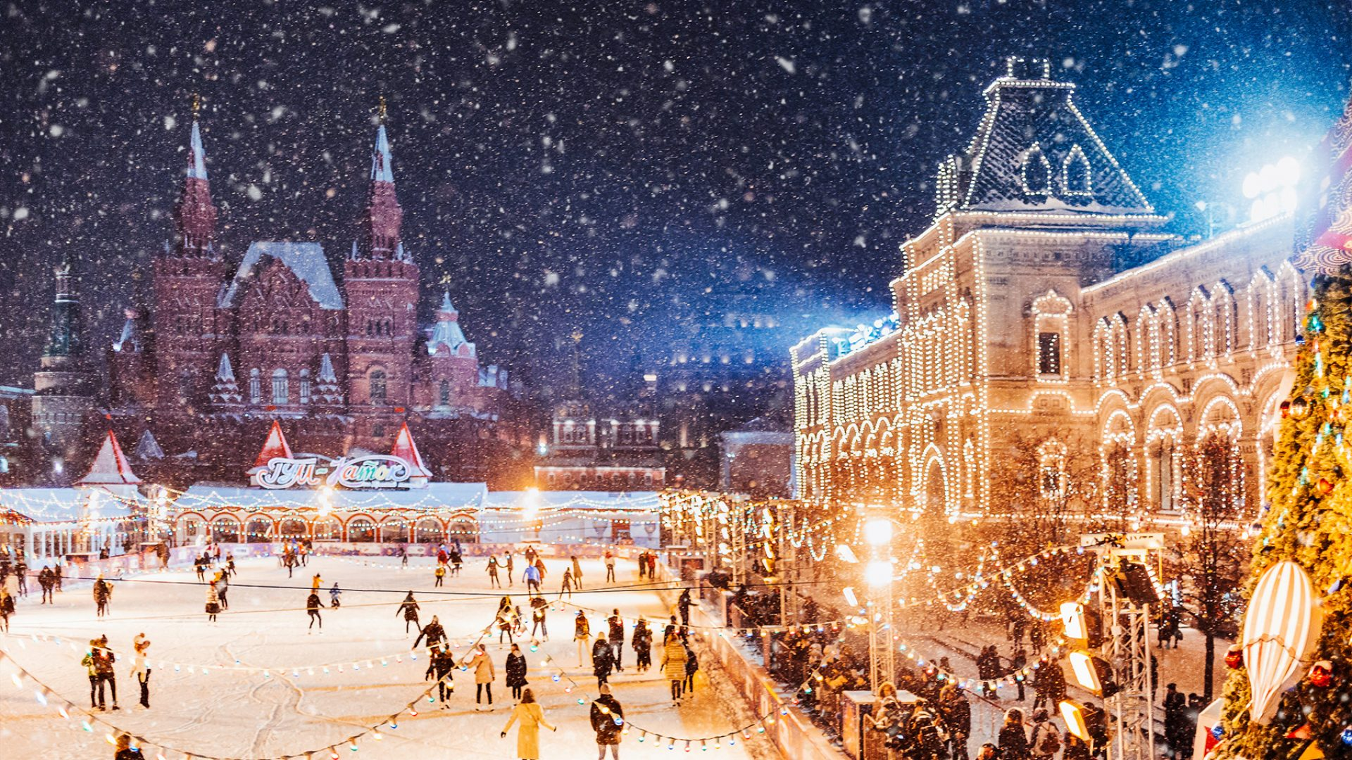 holidays in Russia