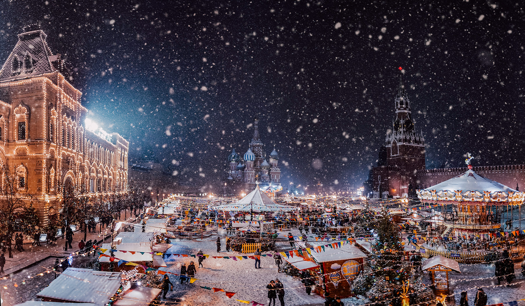 Christmas market at Red Square