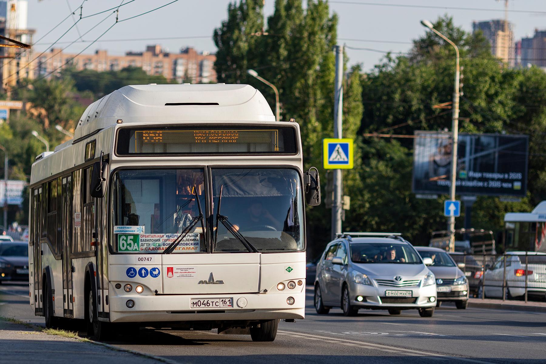 Bus in Rostov-on-Don