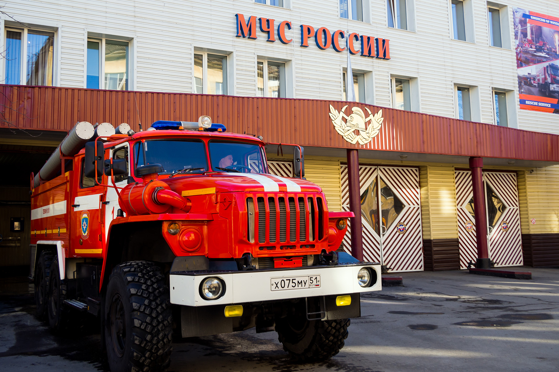 Fire truck in Murmansk