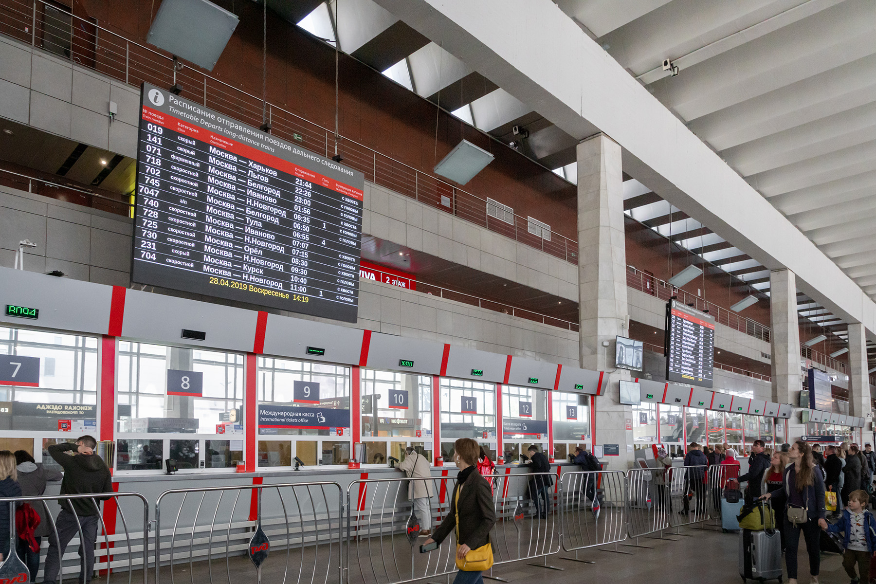 Ticket windows at Moscow Kursky