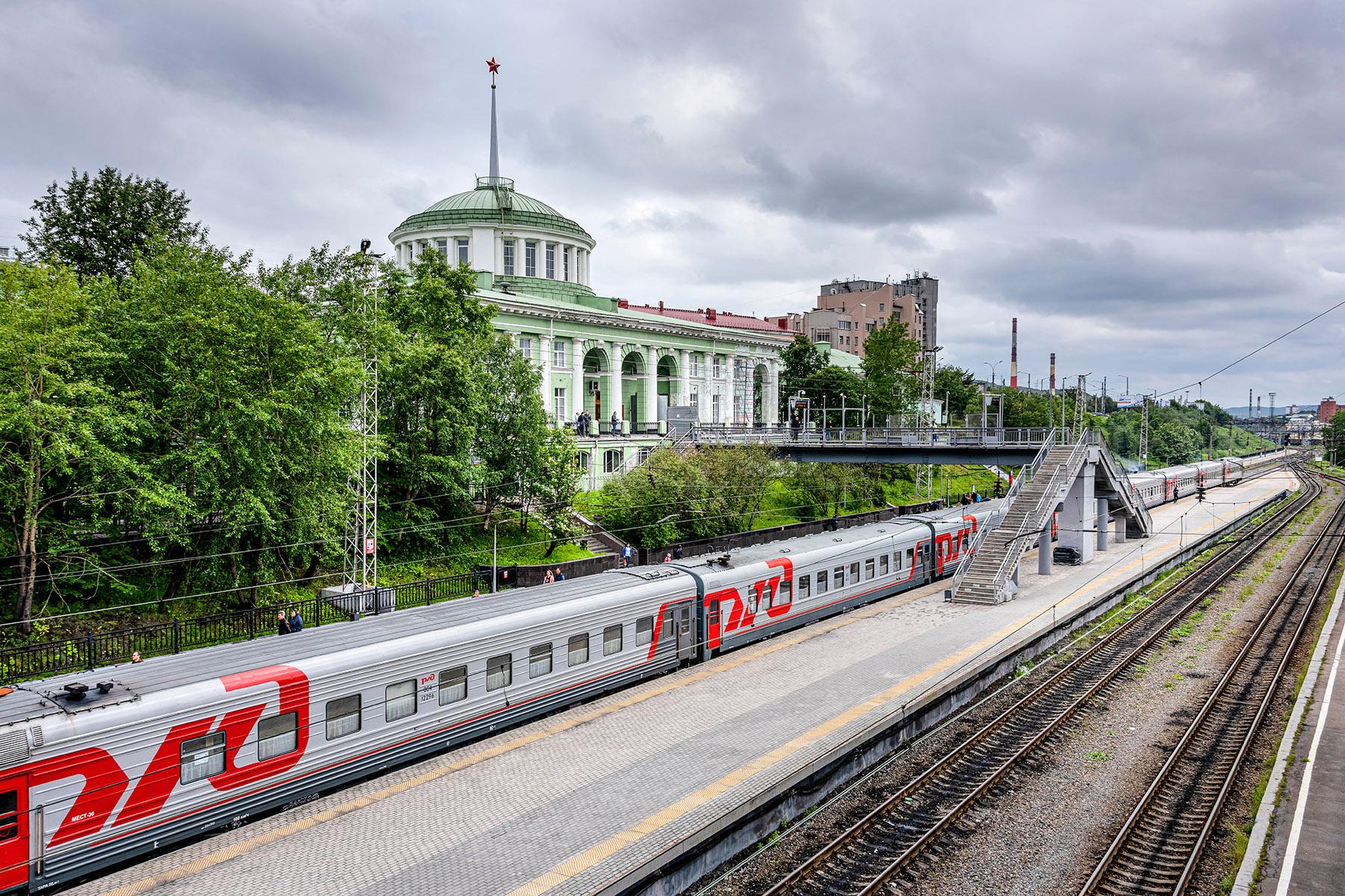 Train station in Murmansk