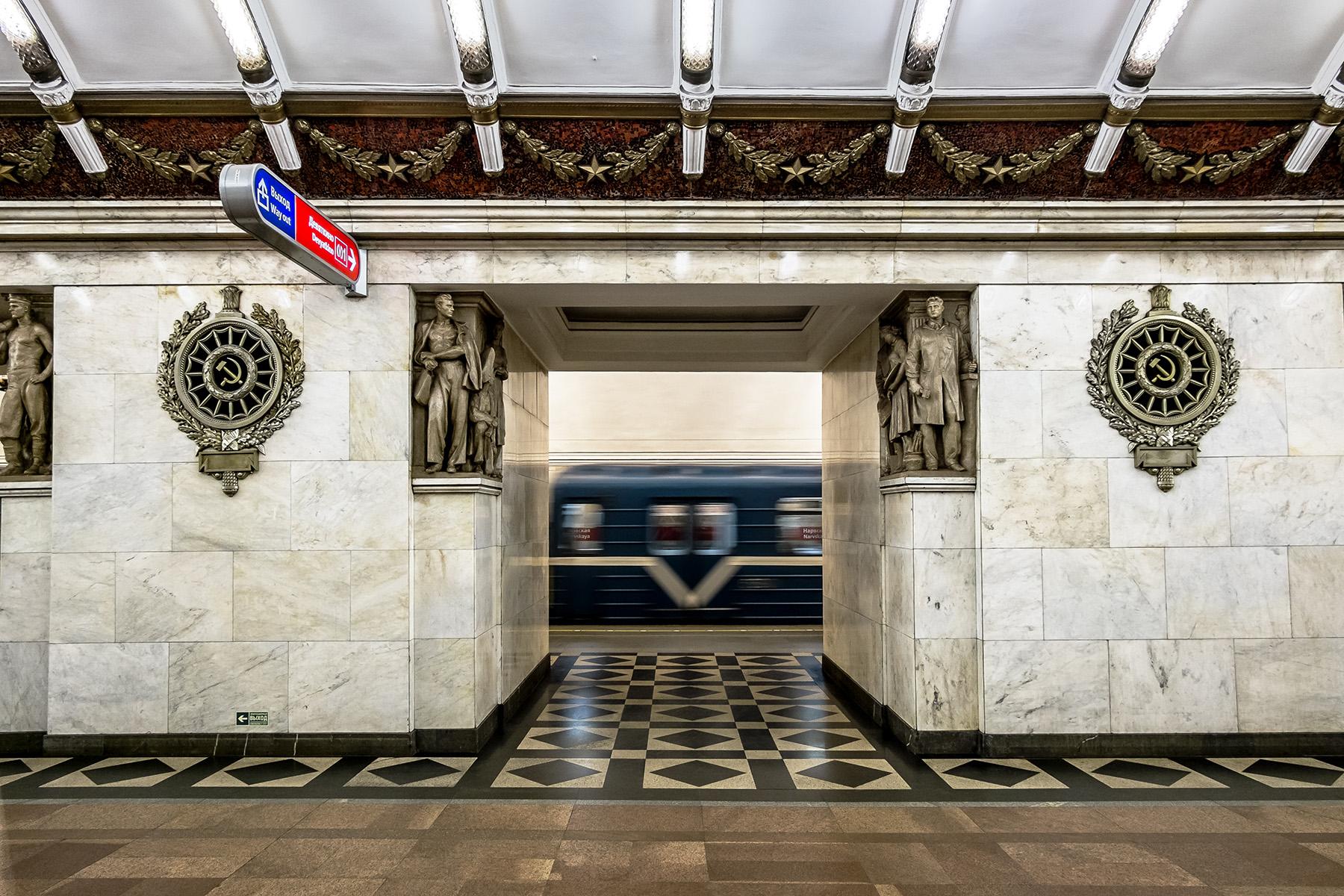 Narvskaya Station in Saint Petersburg