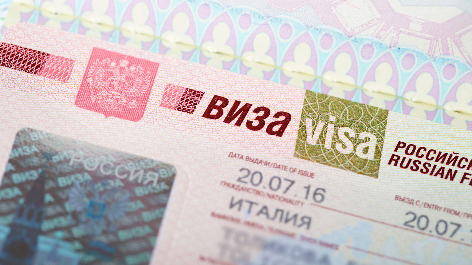 Visas and immigration in Russia