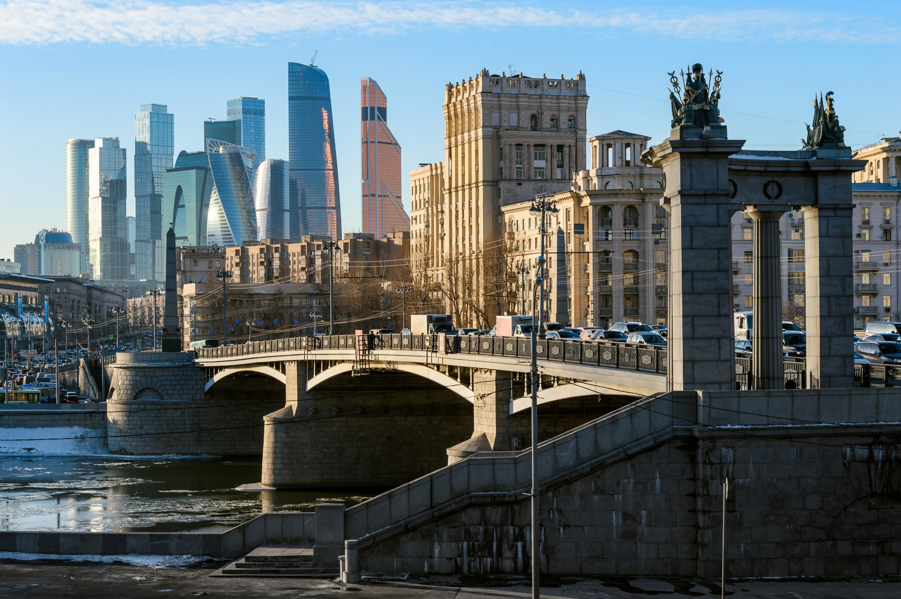 Modern skyline of Moscow Russia