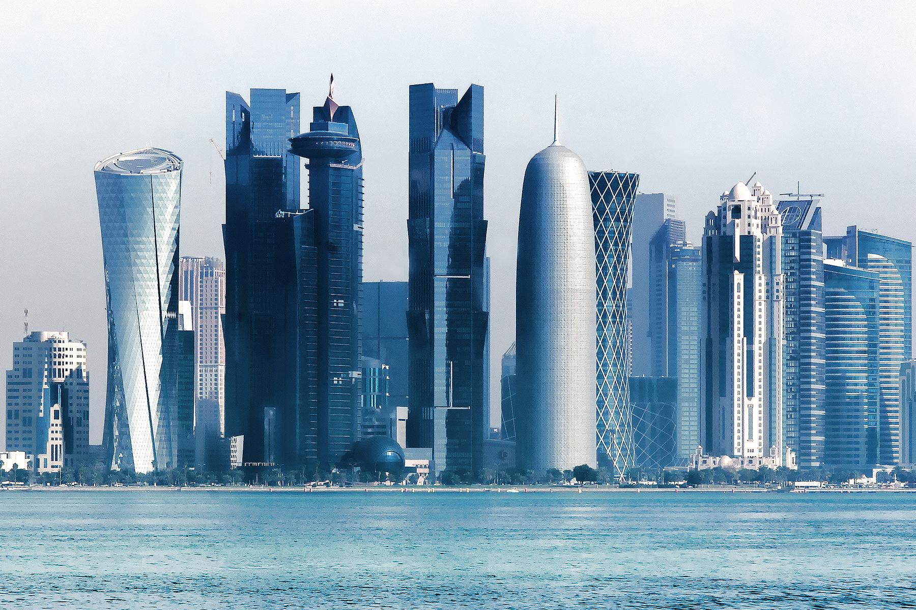 The Qatar Financial Centre (QFC)