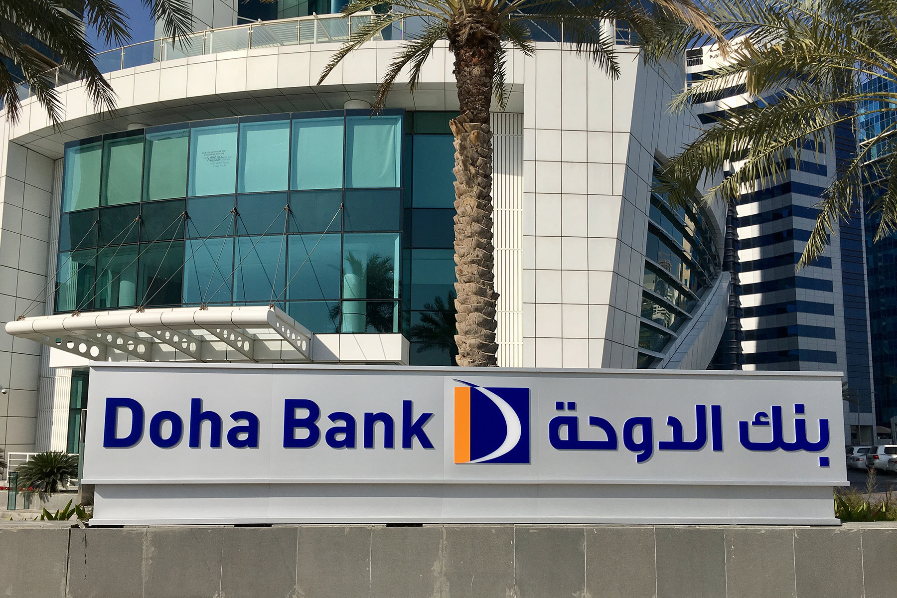 The offices of Doha Bank