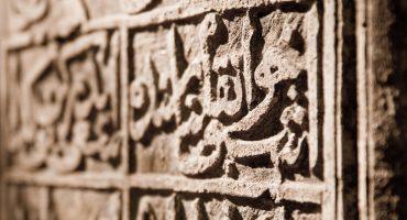 Qatar language