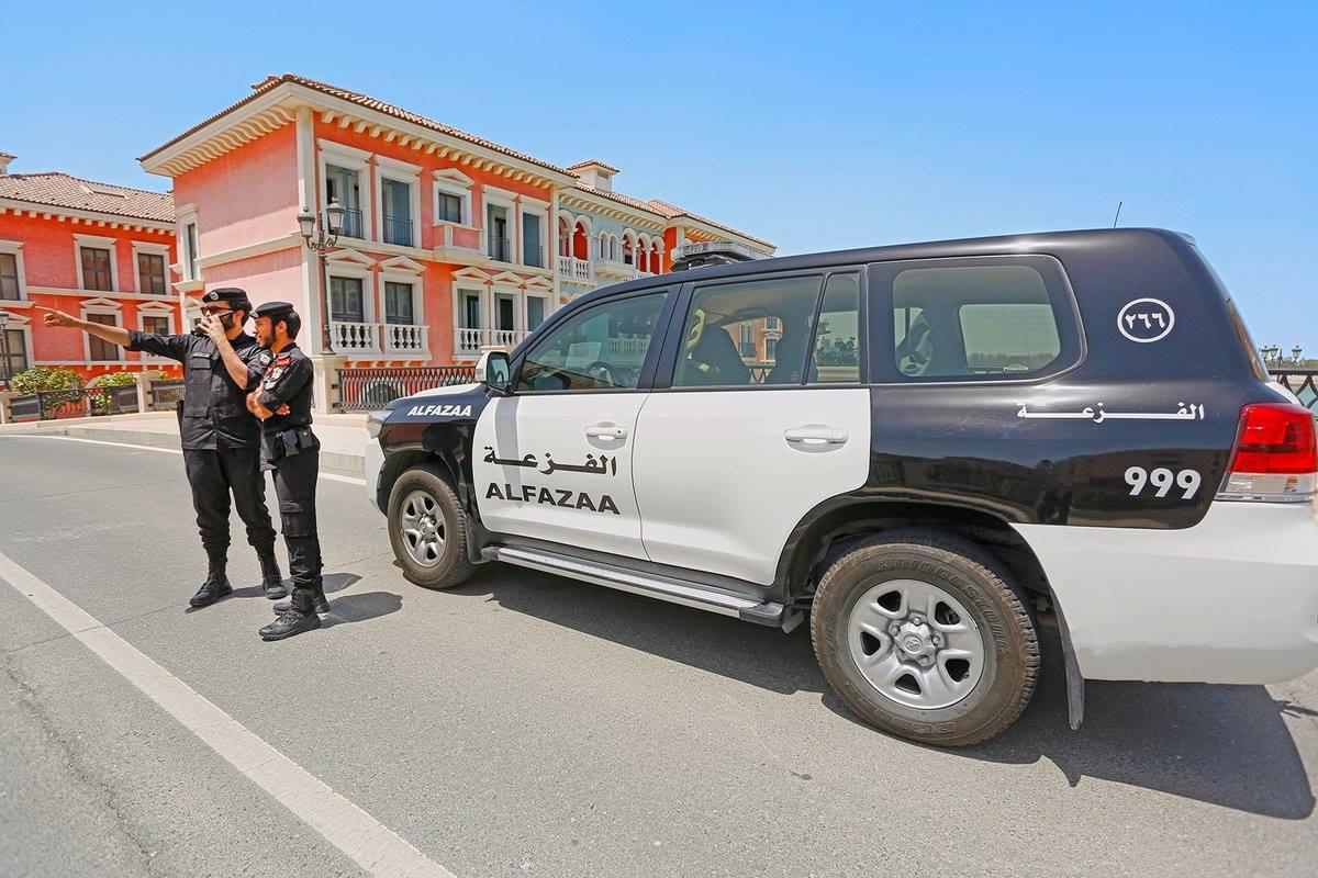 Al Fazaa Qatar police