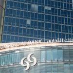 Bank account Qatar