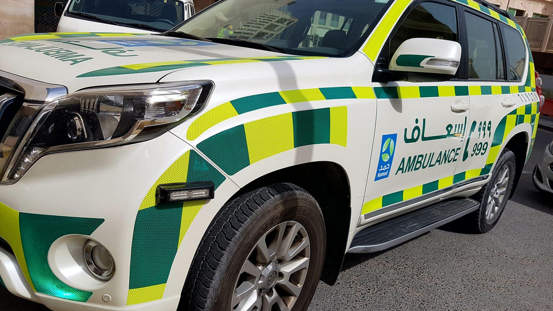 Qatar emergency numbers