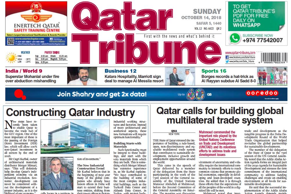 Qatar Tribune newspaper