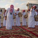 Qatar holidays