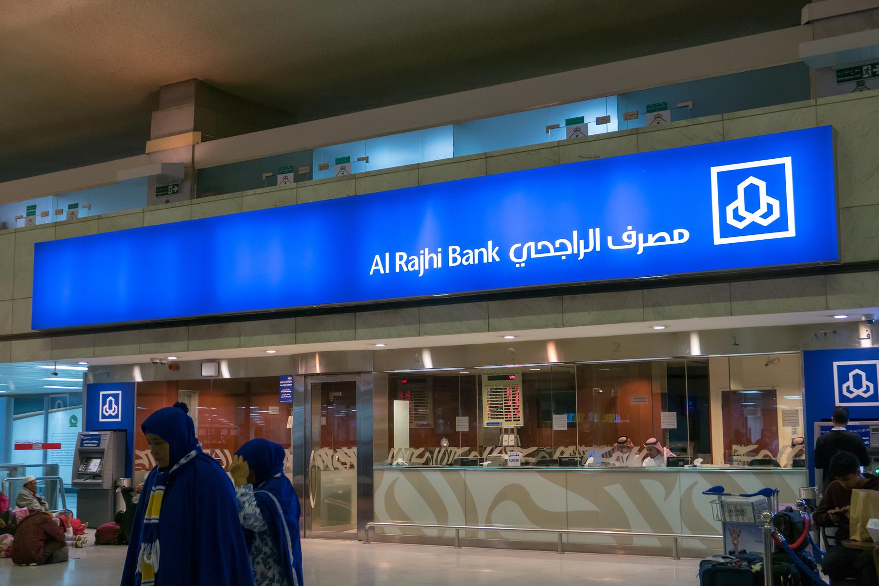 Al-Rajhi Bank branch