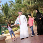Atallah Happy Land Amusement Park