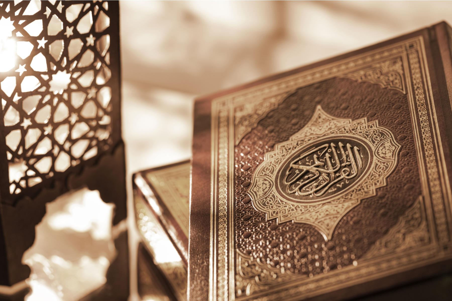 Ornate front cover of a Qur'an