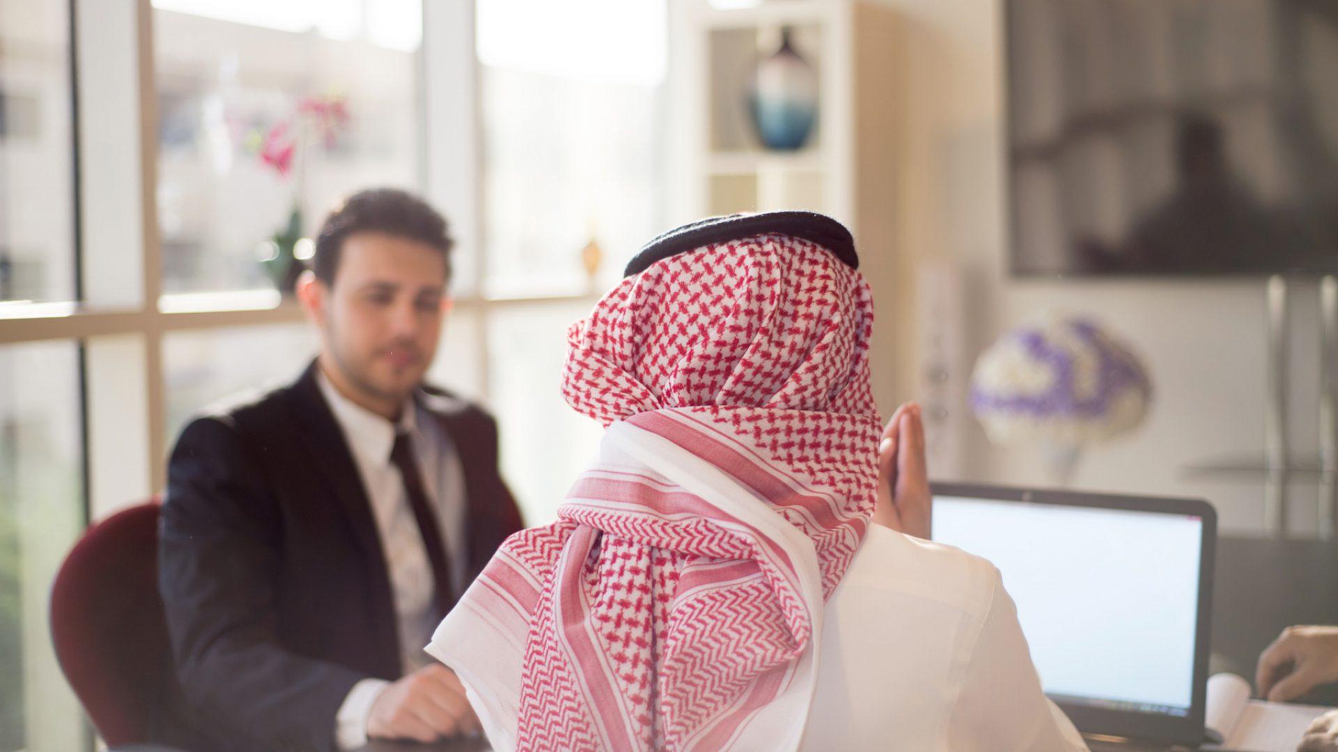 Saudi Arabia business culture