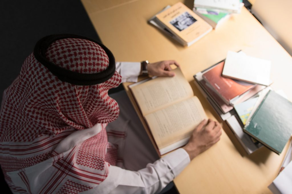 Saudi Arabian university student