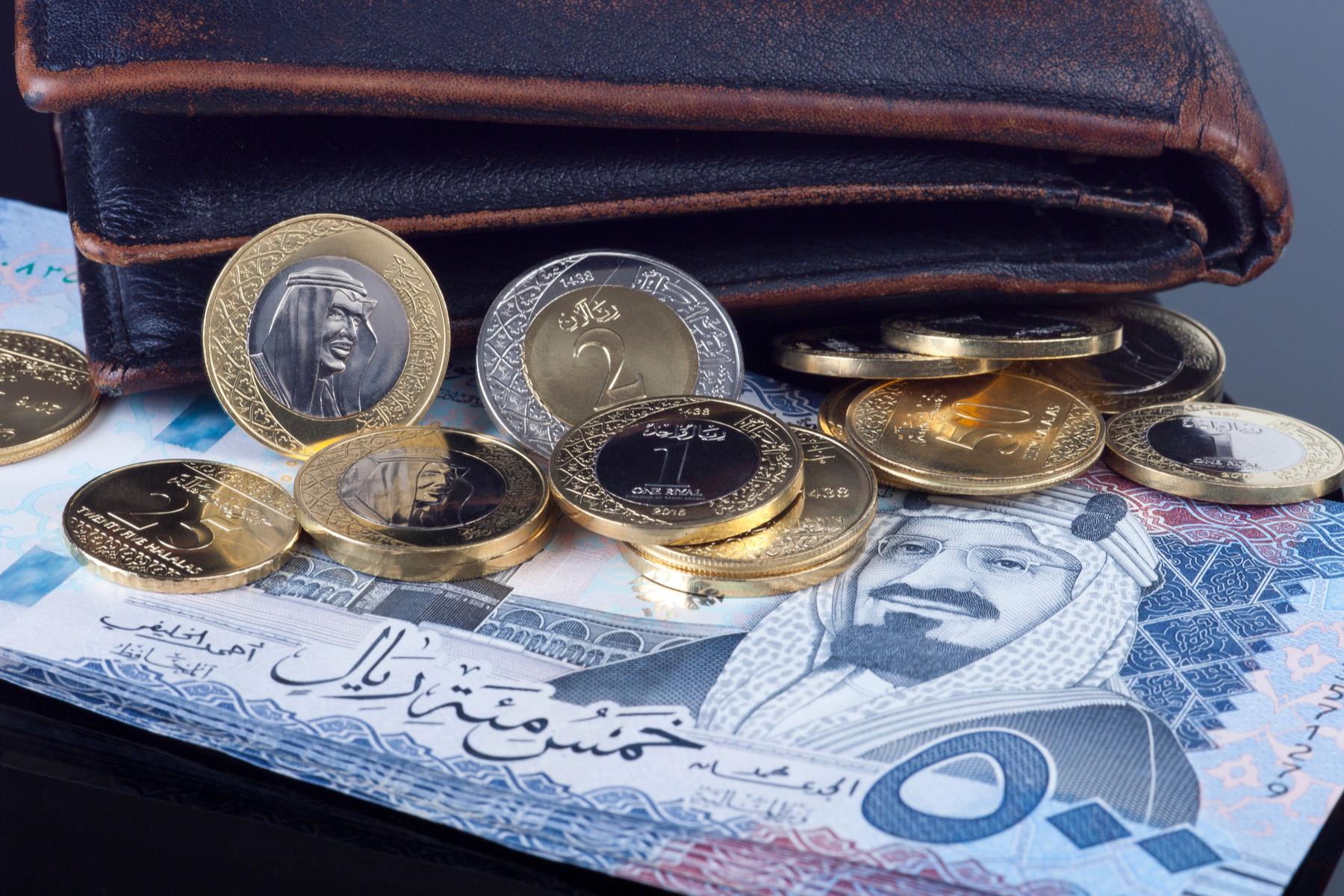 Saudi riyal currency