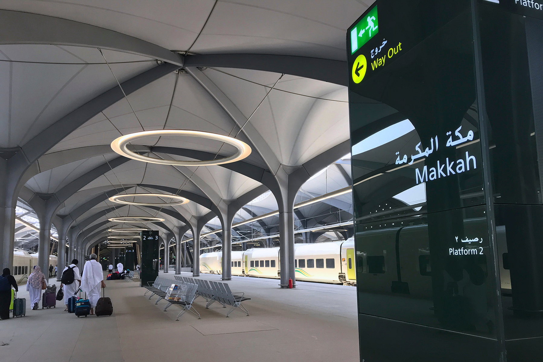 Train station platform in Mecca
