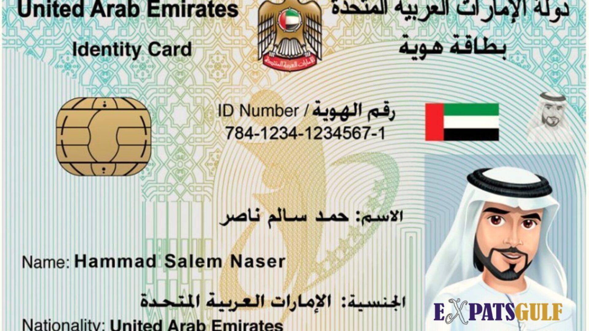 Emirates ID: identification in the United Arab Emirates  Expatica