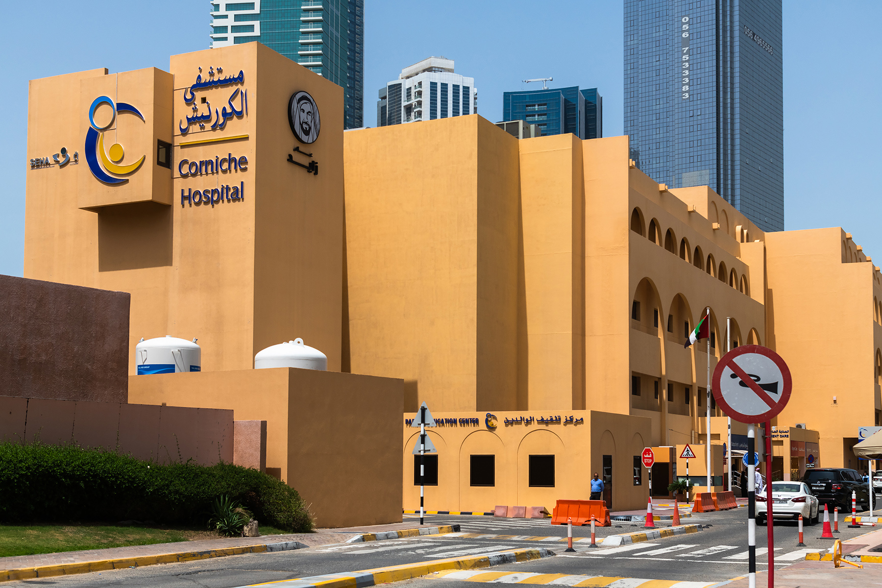 Corniche Hospital in Abu Dhabi