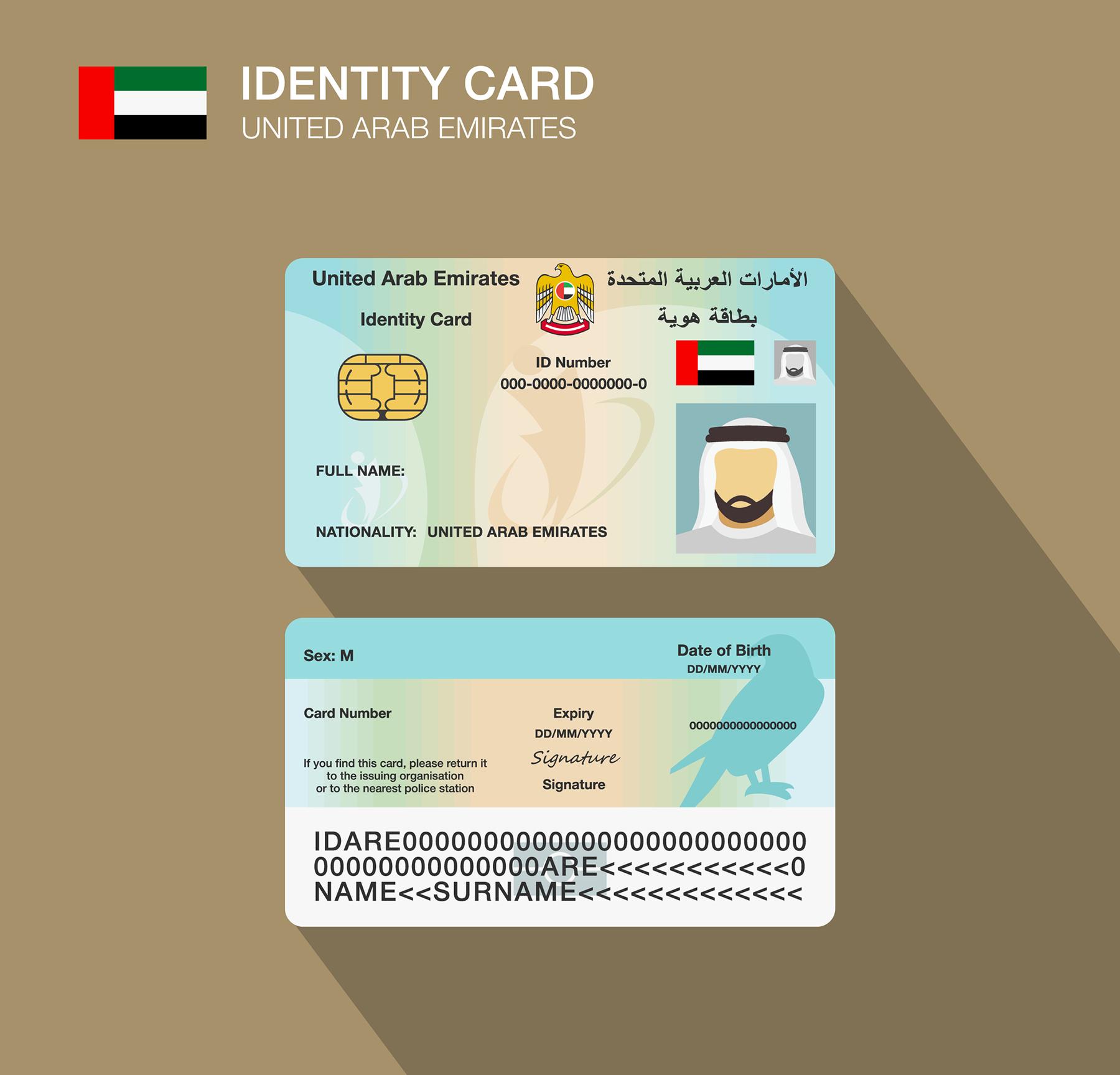 Emirates ID sample