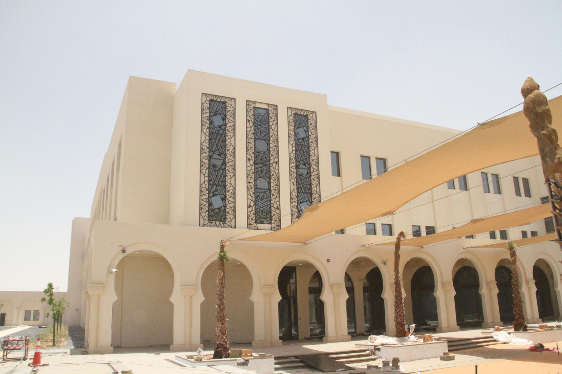 National Rehabilitation Center in Abu Dhabi
