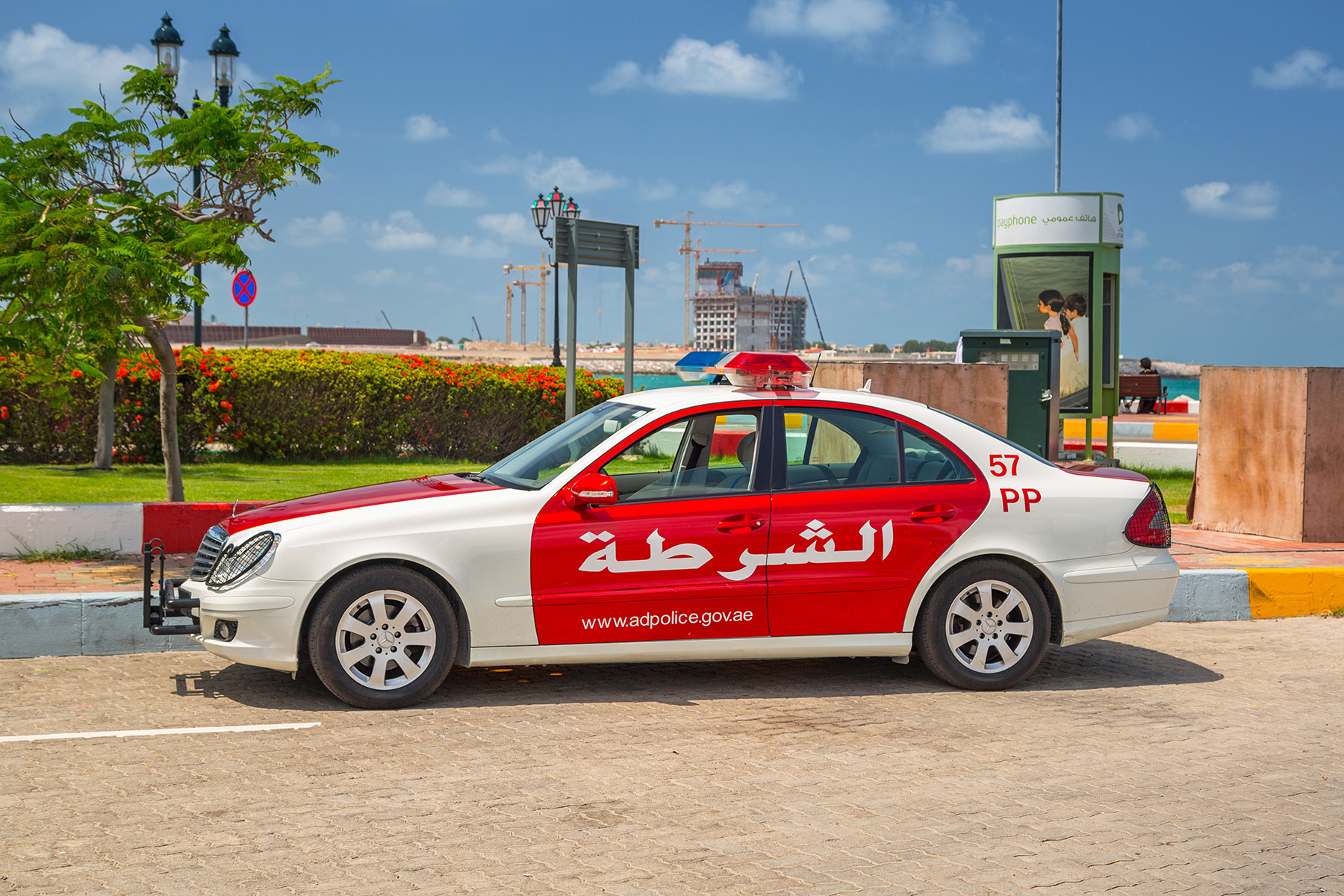 Police in the UAE