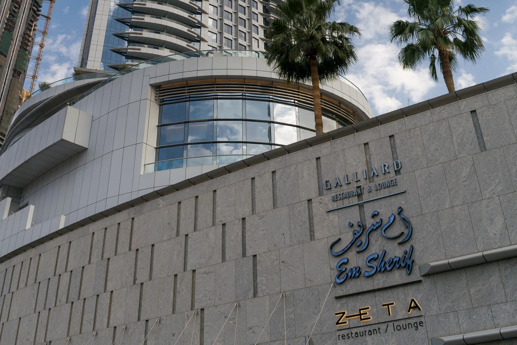 Zeta in Dubai