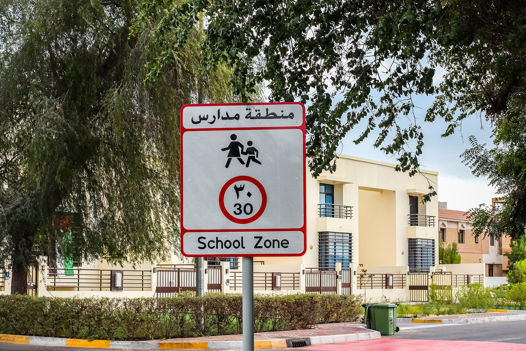 School zone in Abu Dhabi