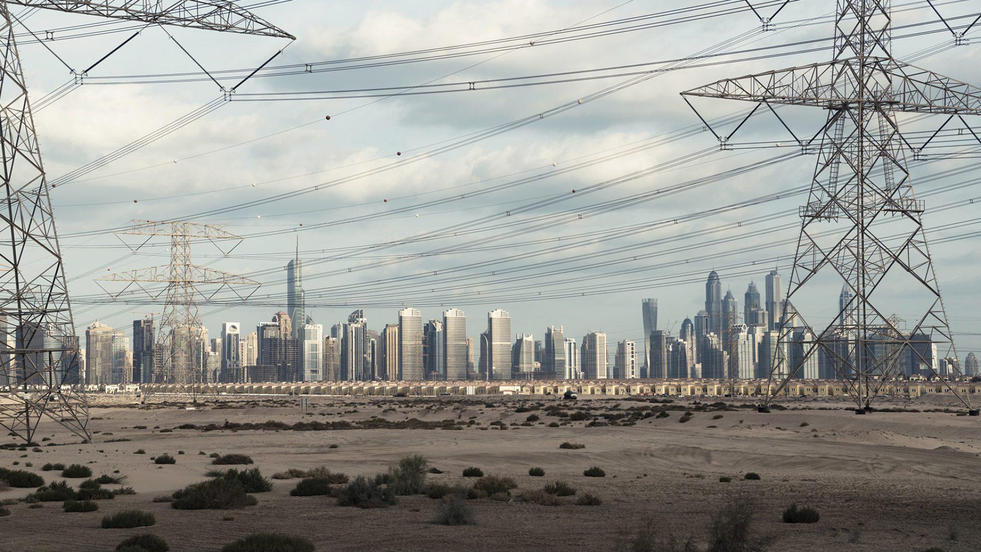 UAE utilities