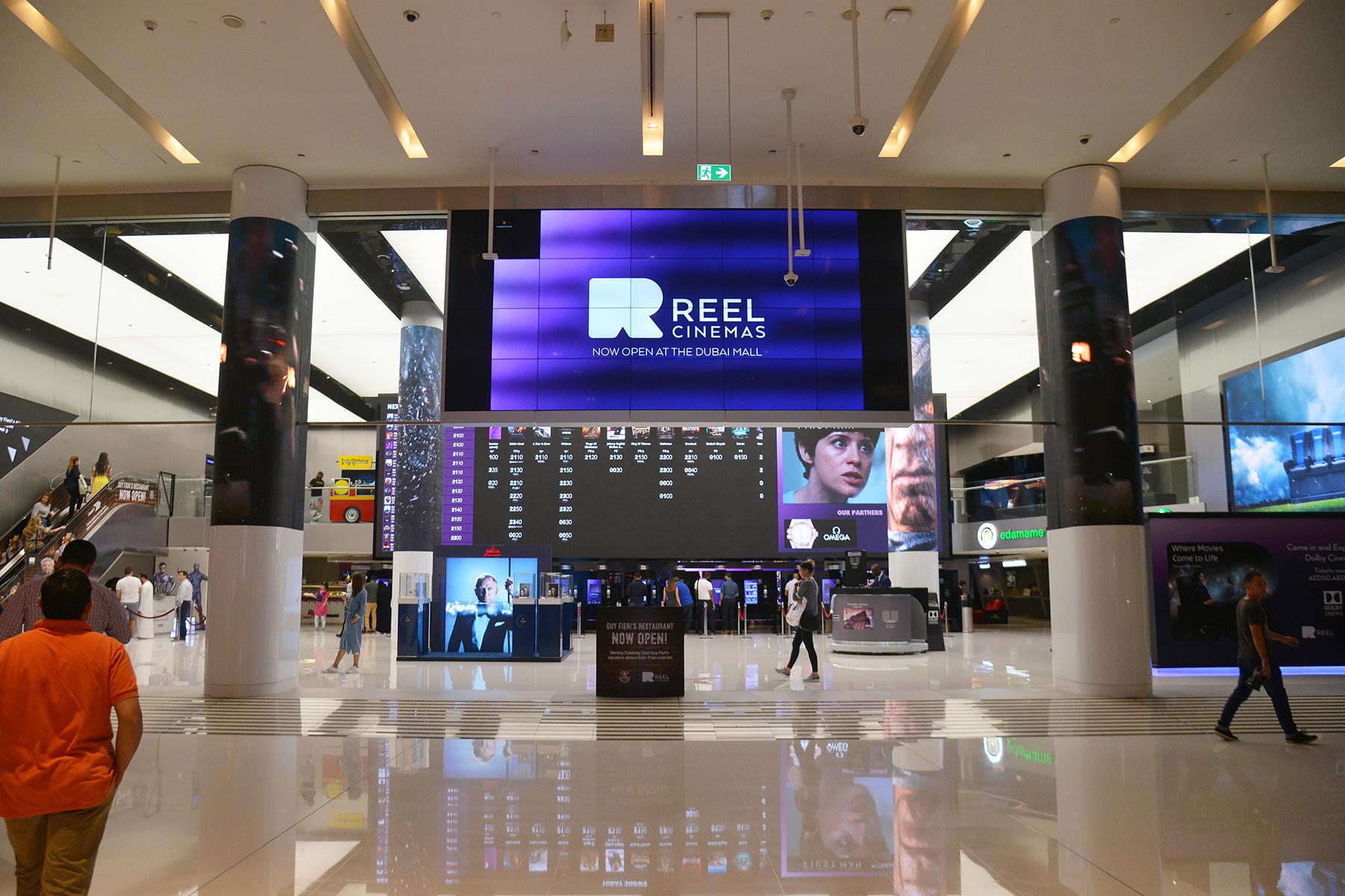 Reel Cinemas at Dubai Mall