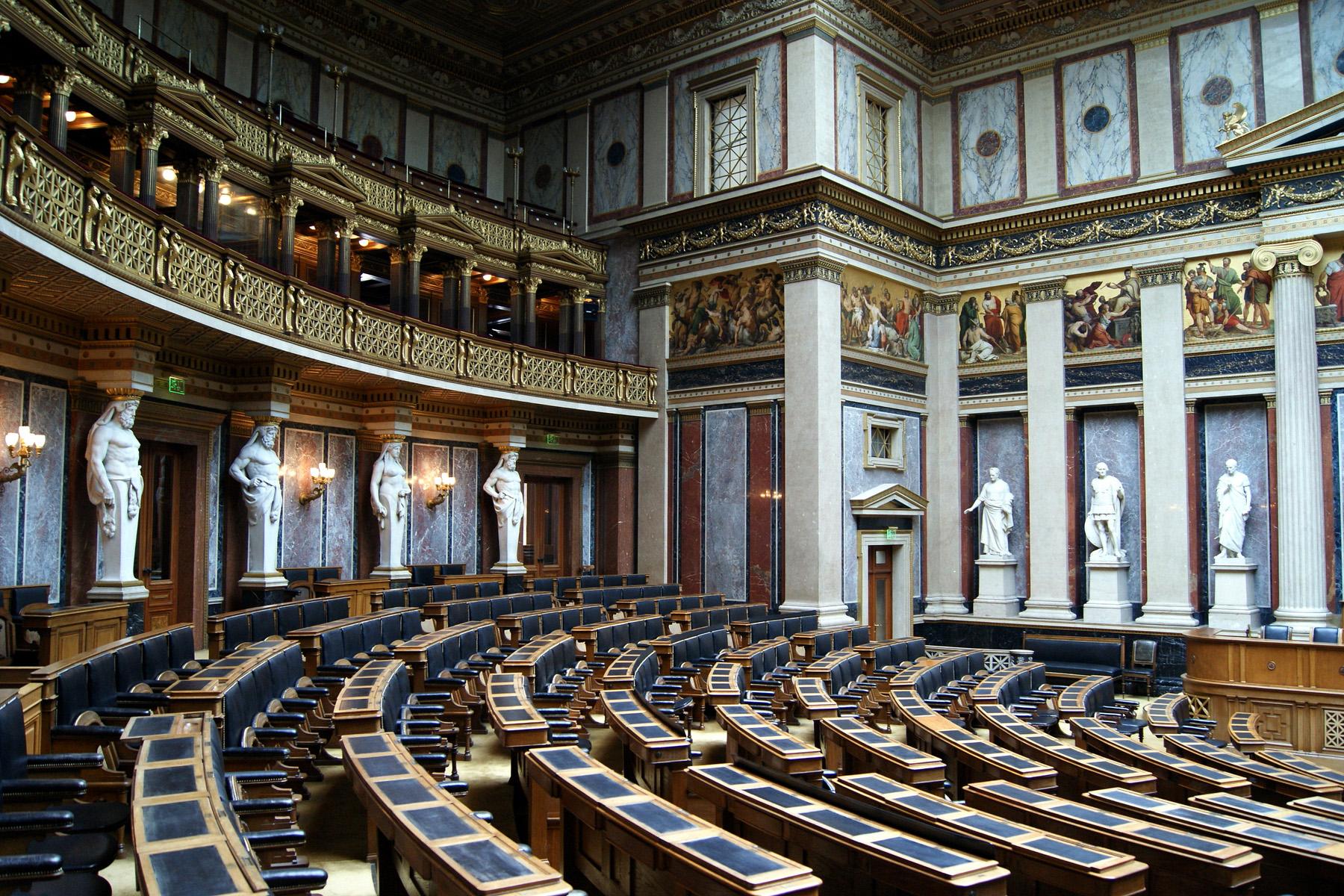 Interior of the Austrian Parliament