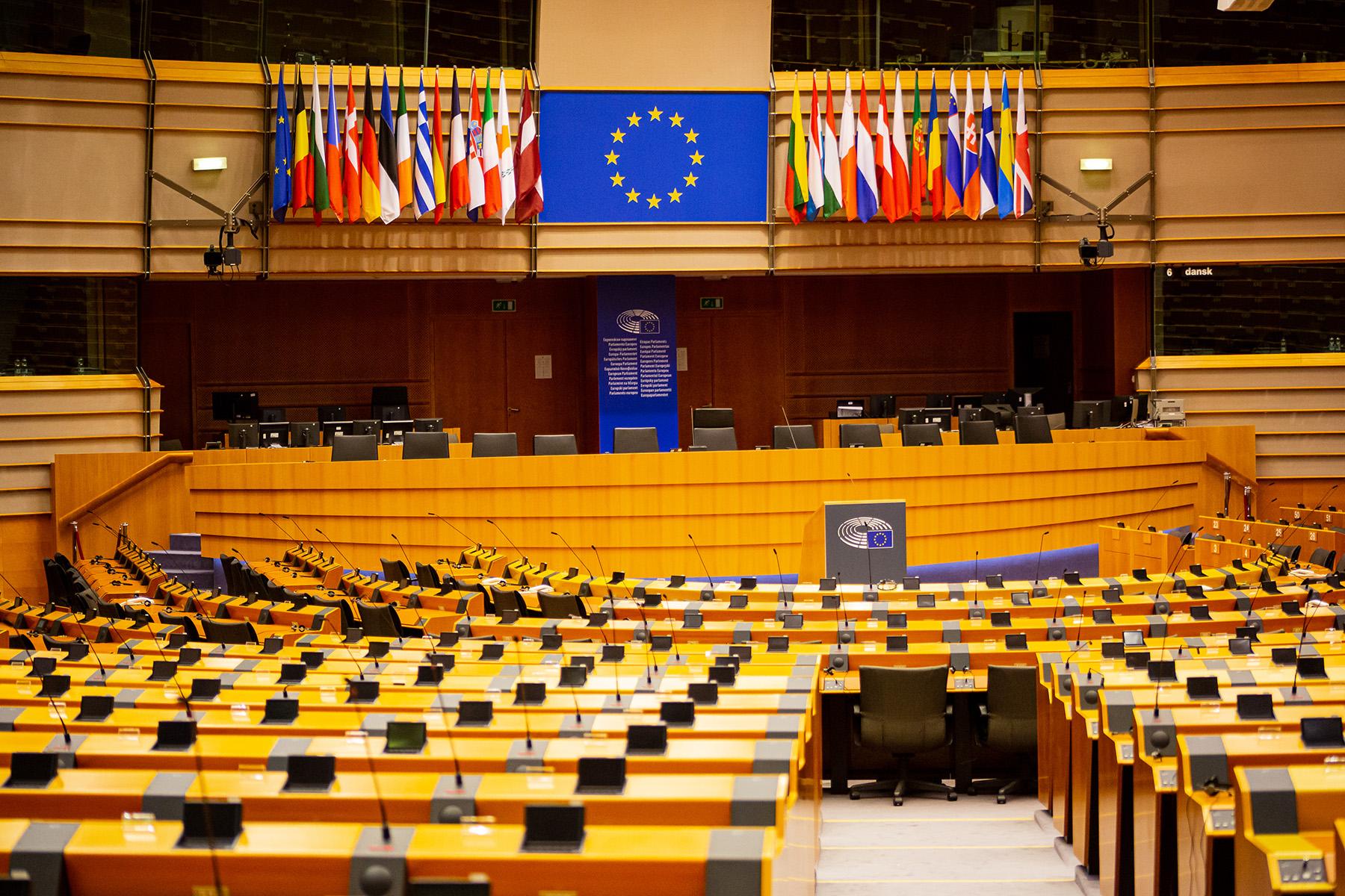 Plenary Hall of the European Parliament
