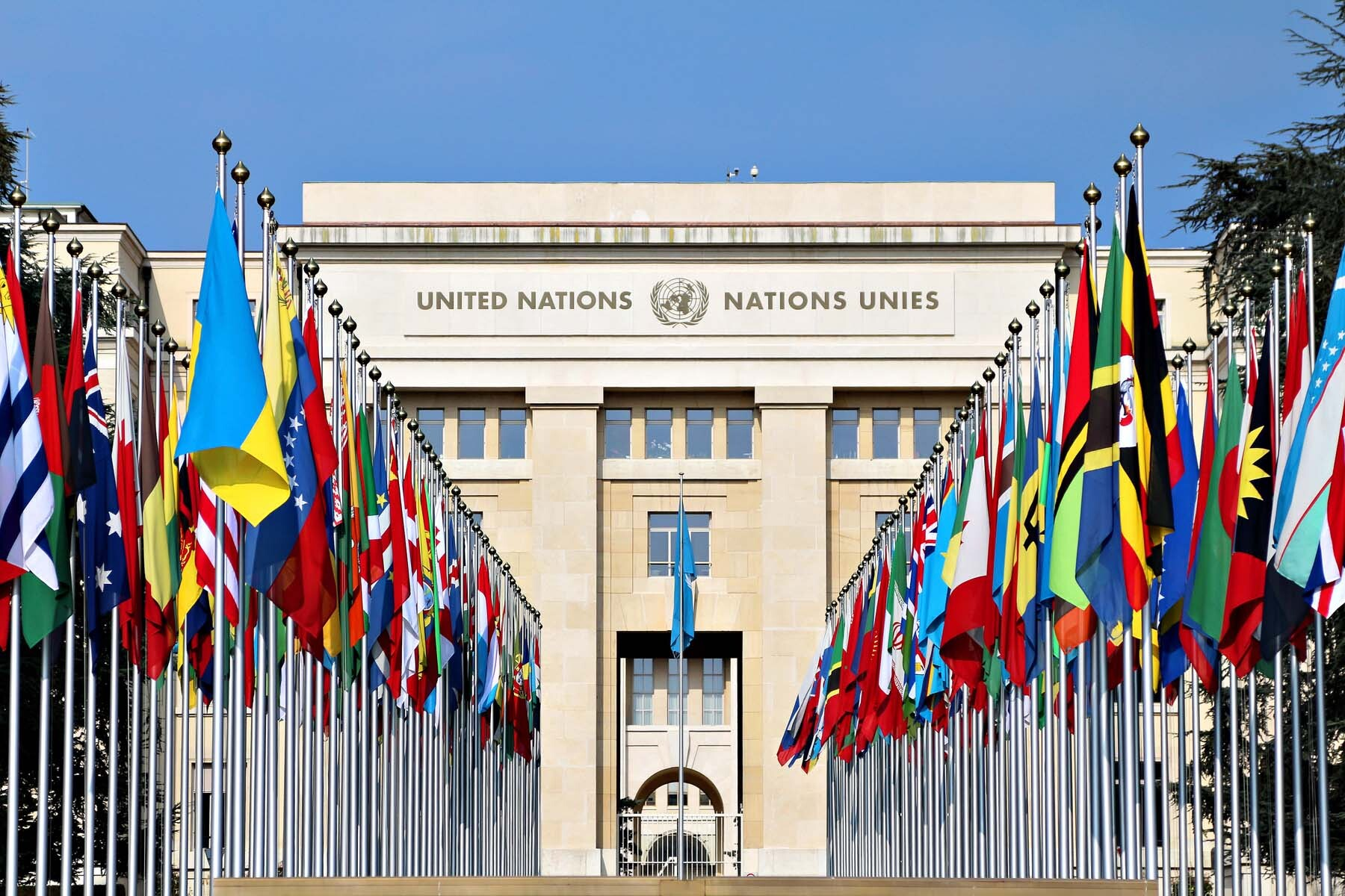 UN HQ Geneva