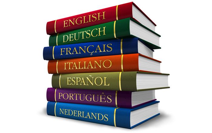Иностранные языки компьютерные программы