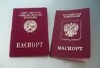 Expatski: Golden passports still won't fly