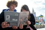 Polish comic books to raise Holocaust awareness among youth
