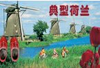 Dutch-Chinese media not free of state censorship